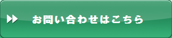 【角丸大】反射強め-グリーン