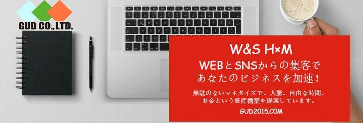 WEB(ウェブ)インターネット集客 起業支援 大阪(門真、守口、寝屋川、枚方)の株式会社GUD