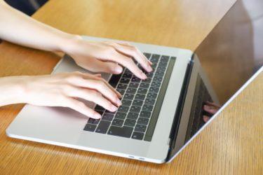 ホームページ 維持費や勘定科目について